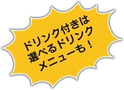 梅田で一番メニューが多い朝ごはんです!