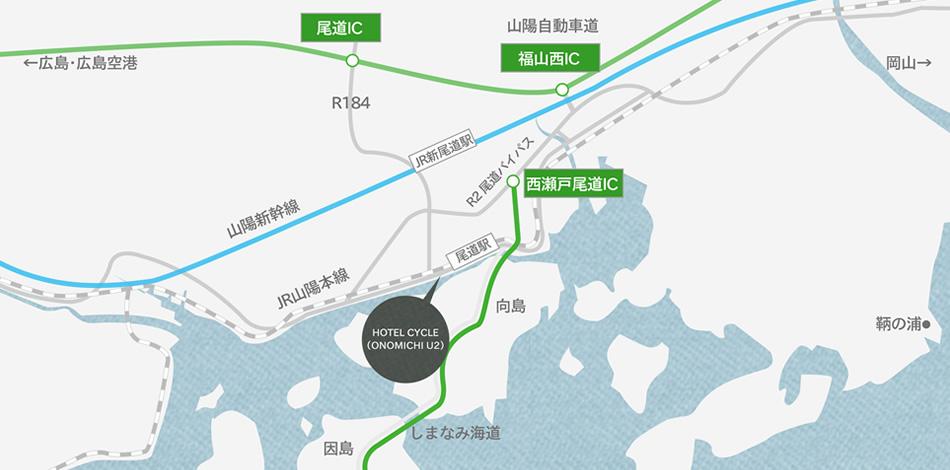 尾道広域マップ