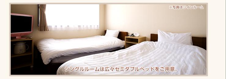 充実の客室