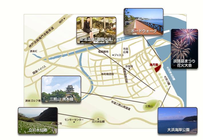 海月館の周辺マップ
