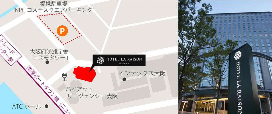 ホテル駐車場について