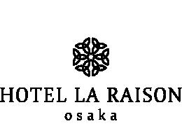 ホテル・ラ・レゾン 大阪 宿泊予約