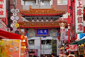 中華街(南京町)