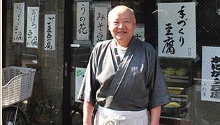 浅草にある「小松屋」は下町の暮らしに根づく豆腐屋です。