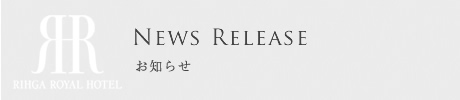News Release