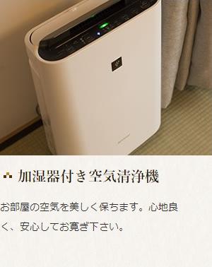 加湿器付き空気清浄機