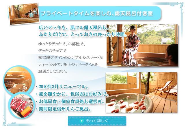 松仙閣は赤ちゃんウエルカムな温泉です。