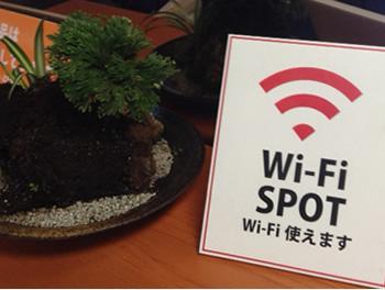 無料朝食付・全室Wi-Fi無料接続可能