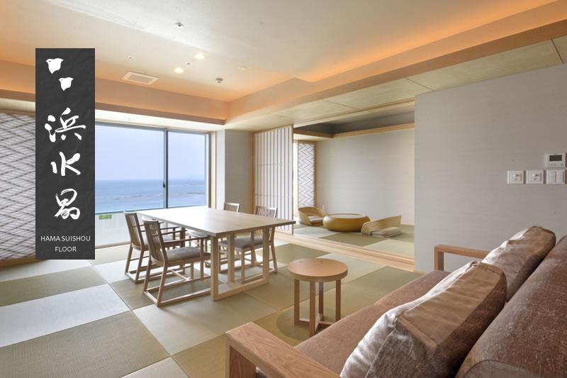 浜水晶フロア客室 特別室 月の晶