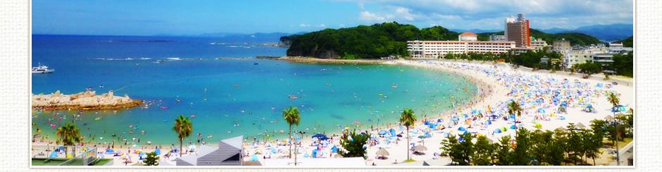 ホテル三楽荘は海水浴サポート隊!