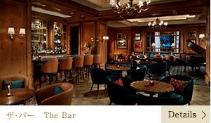 ザ・バー The Bar