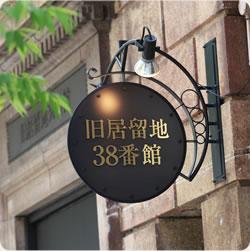 神戸観光のエキスパート